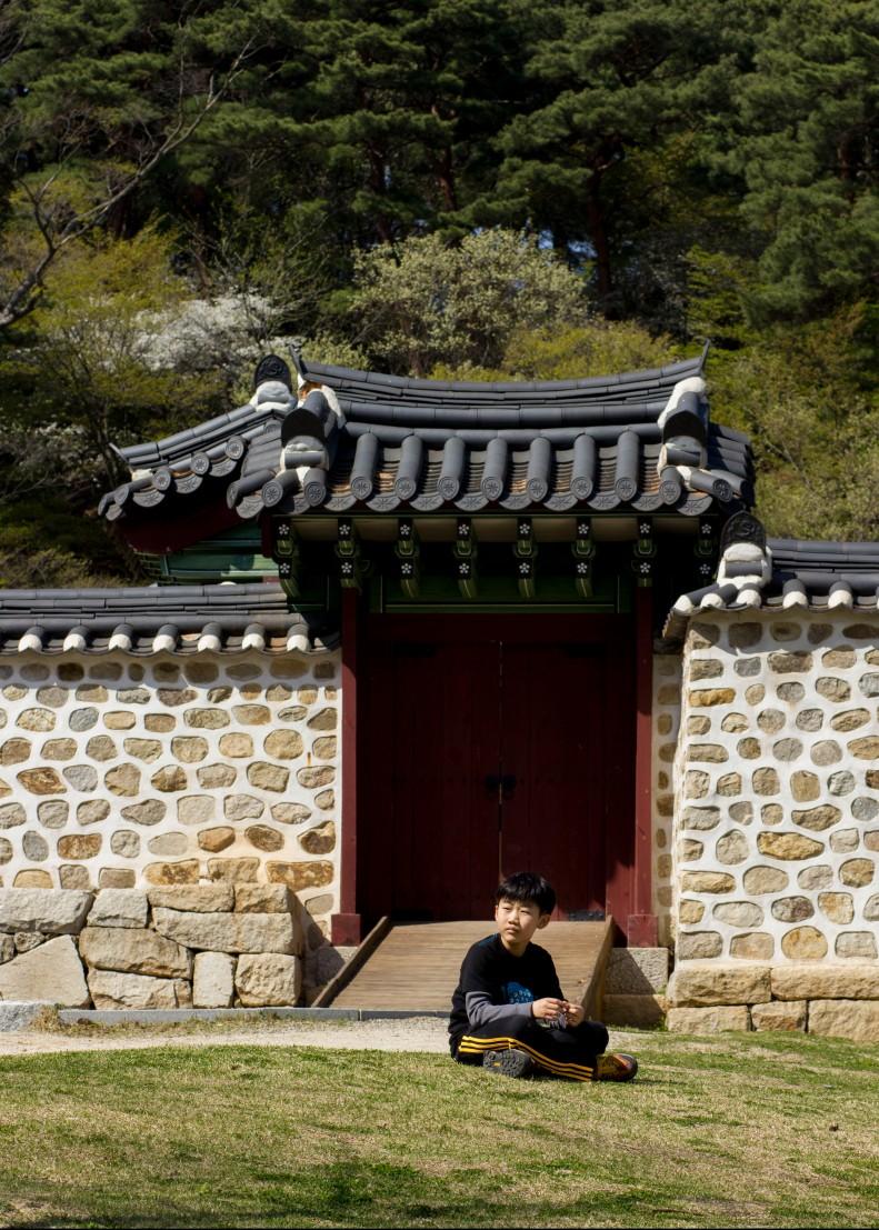 Namhansanseong Kid Sitting