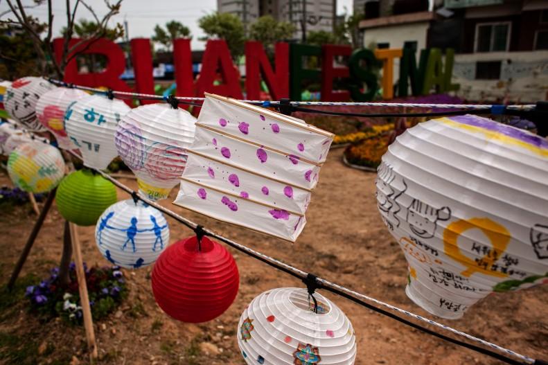 Buan Festival