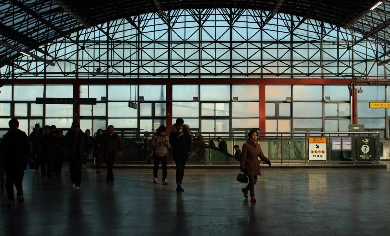 Daerim Station Arch