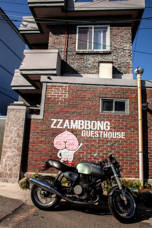 Zzambbong Guest House