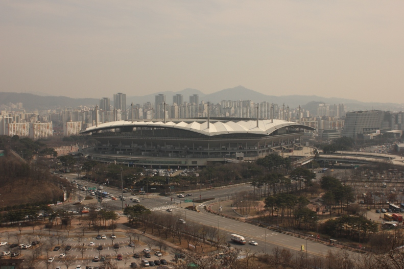 World Cup Stadium, built for the 2002 Championship.