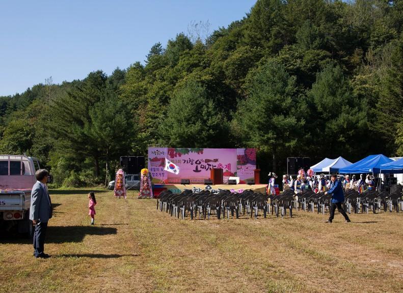 Omija Festival