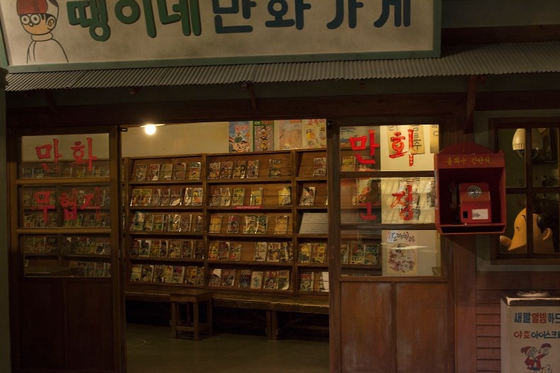 Manhwa Shop